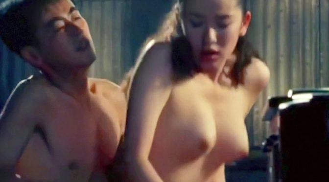 "Sawa Suzuki Nude Sex Scene From ""New Love in Tokyo"""