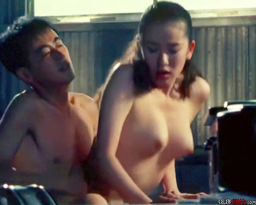 Sawa Suzuki nude